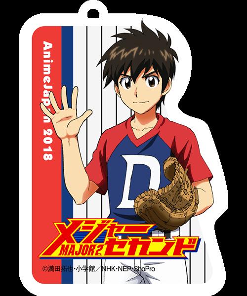 Japan Latest News Update: オフィシャルグッズ AnimeJapan 2018
