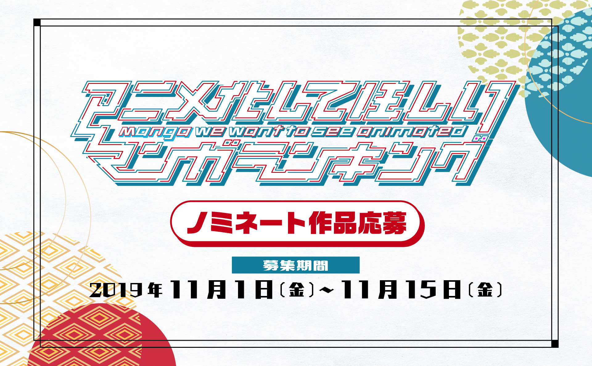 5th anniversary for AnimeJapan 2018!!