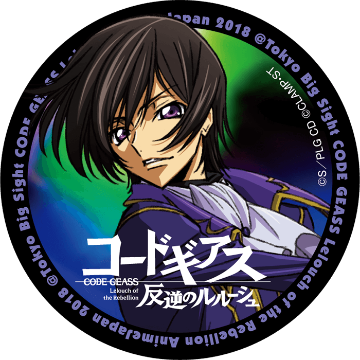 CODE GEASS Lelouch of the Rebellion / LELOUCH LAMPEROUGE
