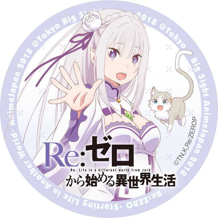 Re:ZERO -Starting Life in Another World- / Emilia