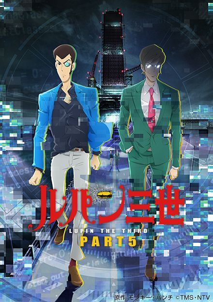 LUPIN THE 3rd PART5